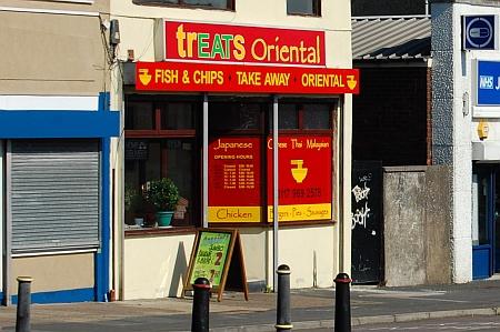 Treats Oriental Takeaway, Rodway Road, Patchway, Bristol.