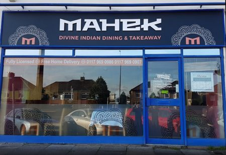Mahek Indian restaurant and takeaway, Gloucester Road, Patchway. Bristol.
